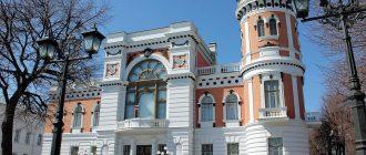 Дом-памятник И. А. Гончарову