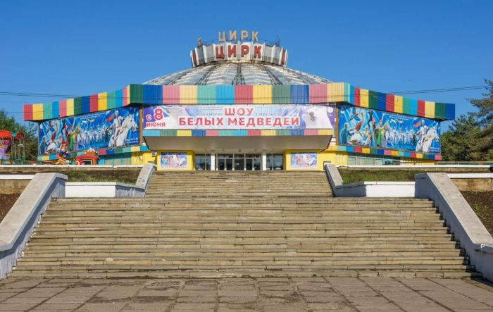 Kirovskiy-gosudarstvennyy-tsirk-700x443