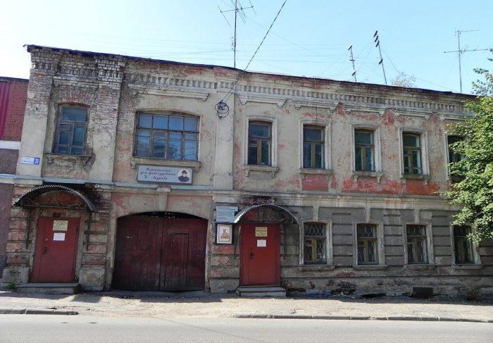 Memorialnyy-dom-muzey-N.-P.-Andreeva-700x487