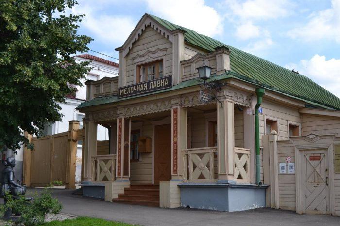 Muzey-Melochnaya-lavka-700x467