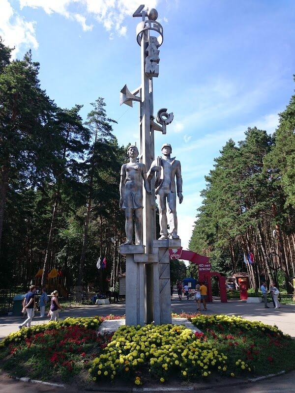 Park-40-letiya-VLKSM