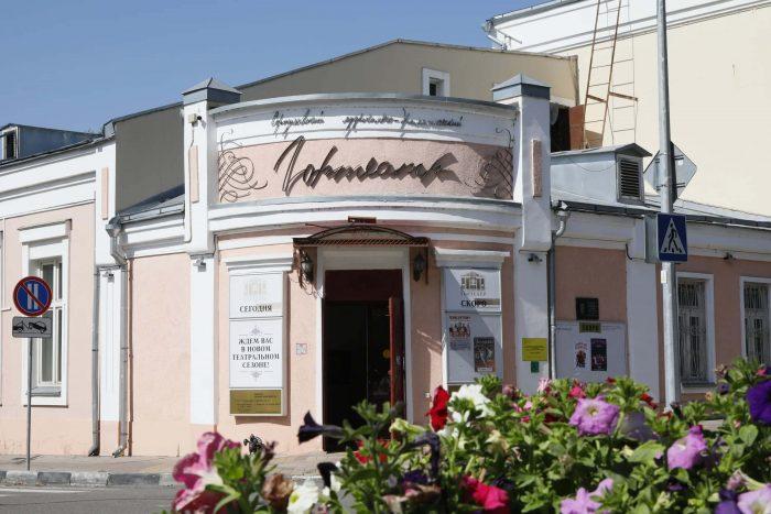 Serpuhovskiy-muzykalno-dramaticheskiy-teatr-700x467