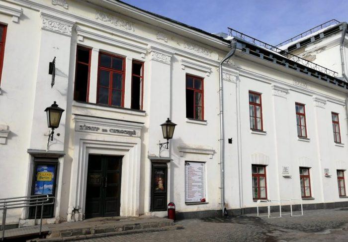 Teatr-na-Spasskoy-700x486
