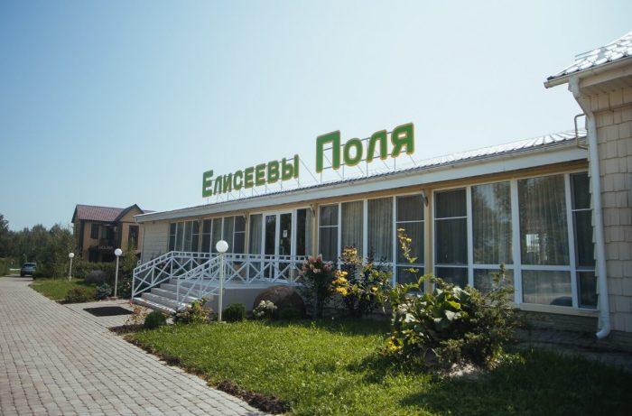 Zagorodnyy-kompleks-Eliseevy-polya-700x461