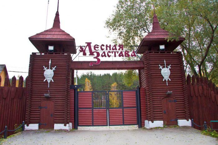 Zagorodnyy-kompleks-Lesnaya-zastava-700x467