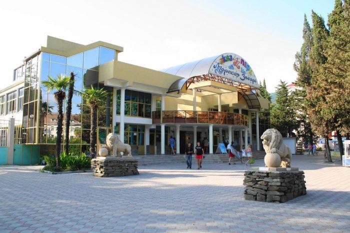 Akvapark-Morskaya-zvezda-700x467