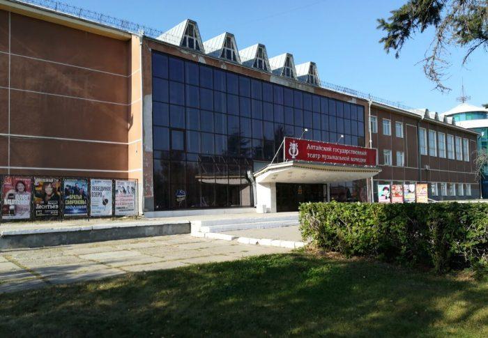 Altayskiy-teatr-muzykalnoy-komedii-700x485