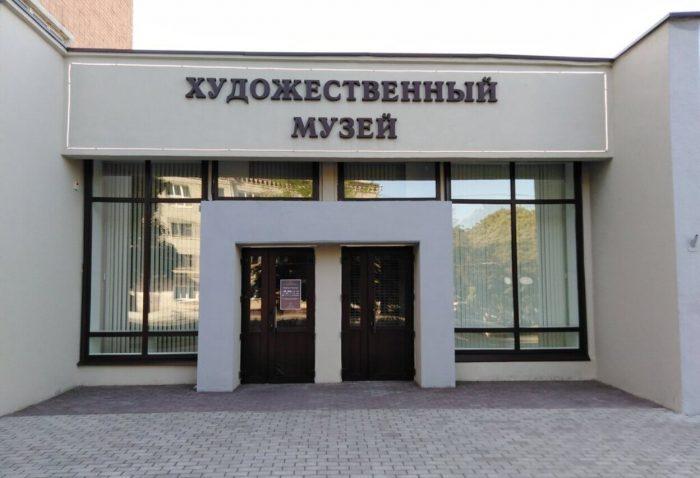 Bryanskiy-hudozhestvennyy-muzey-700x478