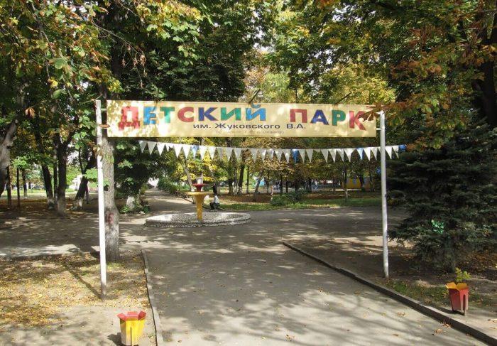 Detskiy-park-imeni-ZHukovskogo-700x487