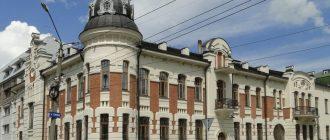 Дом купцов Яковлева и Полякова