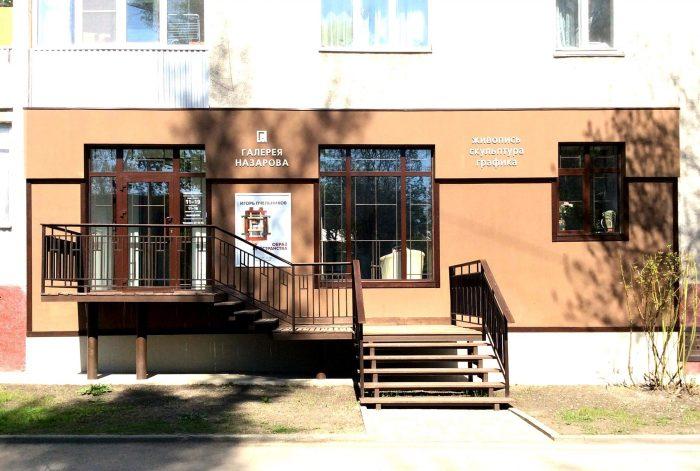 Galereya-Nazarova-700x471