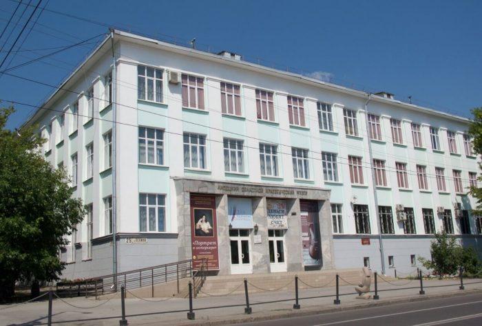 Lipetskiy-oblastnoy-kraevedcheskiy-muzey-700x474