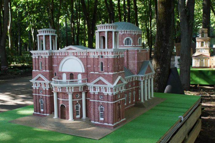 Lipetskiy-park-miniatyur-700x466
