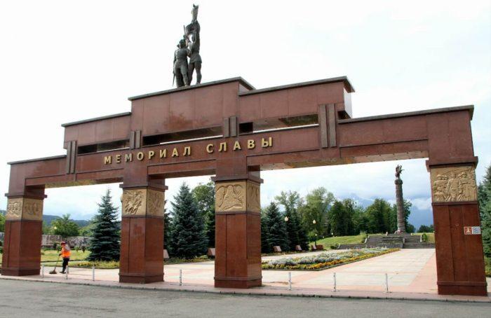 Memorial-Slavy-1-700x454