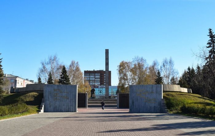 Memorial-Slavy-700x443