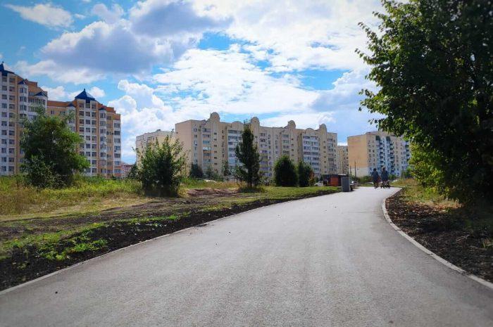 Molodezhnyy-park-700x465