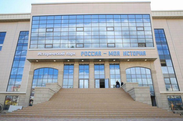 Multimediynyy-park-Rossiya-moya-istoriya-700x465
