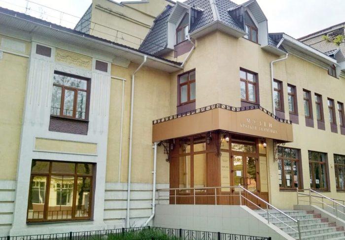 Muzey-bratev-Tkachevyh-700x487