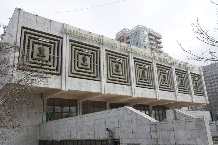 Natsionalnaya-biblioteka-Respubliki-Dagestan-700x466