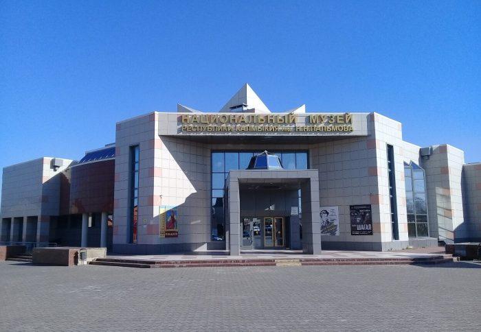 Natsionalnyy-muzey-Kalmykii-700x484