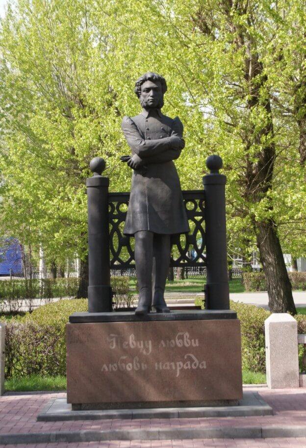Pamyatnik-A.-S.-Pushkinu