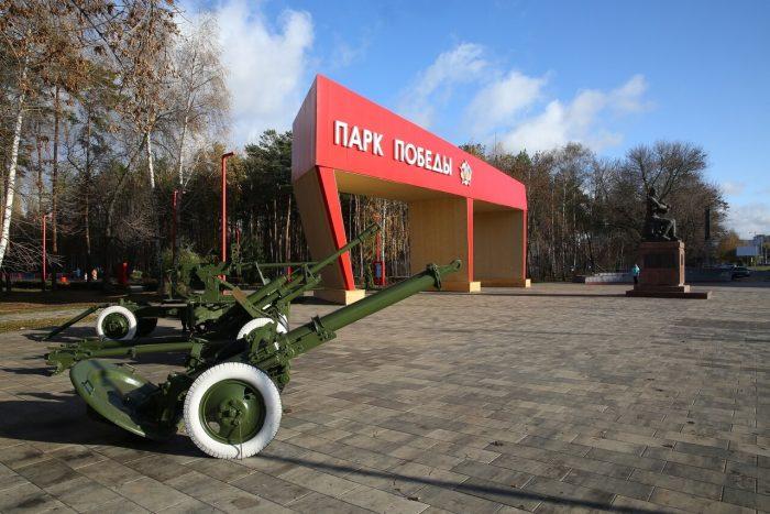Park-Pobedy-1-700x467