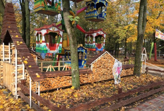 Park-YUnost-700x472