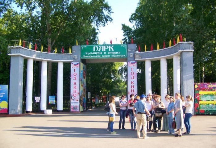Park-kultury-i-otdyha-TSentralnyy-700x481