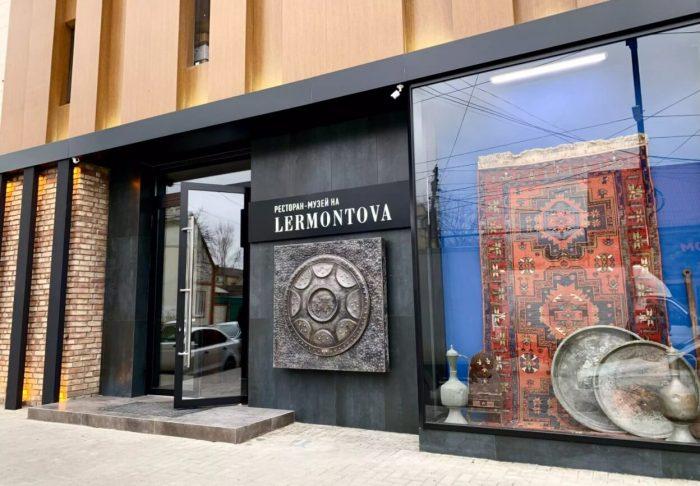 Restoran-muzey-Dom-na-Lermontova-700x486