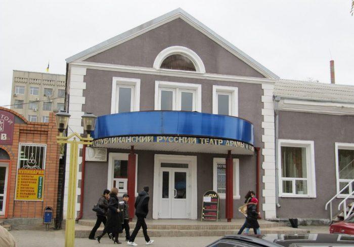 Russkiy-teatr-dramy-i-komedii-700x489