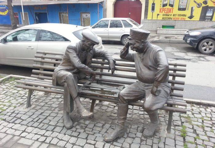 Skulptura-Nardisty-700x482