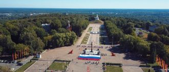 ЦПКиО имени 1000-летия города Брянска