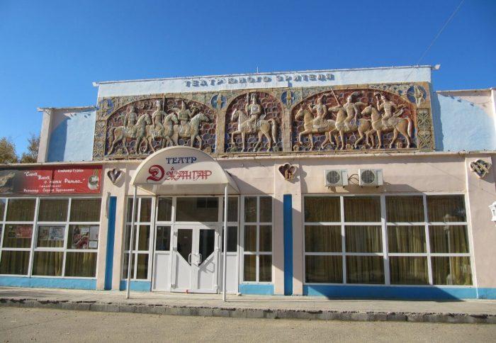 Teatr-yunogo-zritelya-Dzhangar-700x484