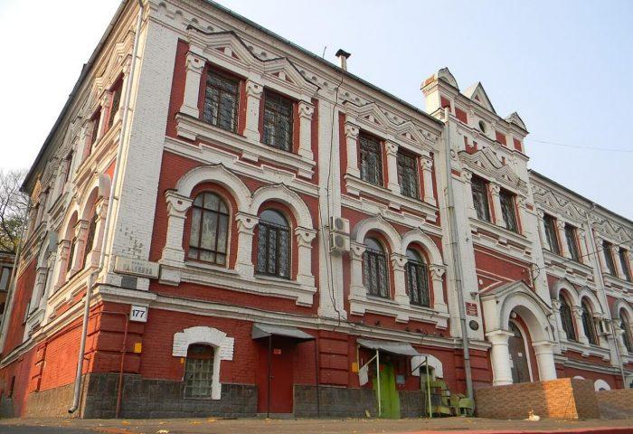 Torgovaya-shkola-imeni-S.-V.-Mogilevtseva-700x480