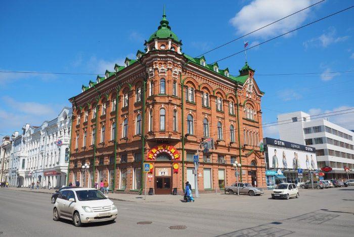 Dohodnyy-dom-G.-M.-Golovanova-700x469