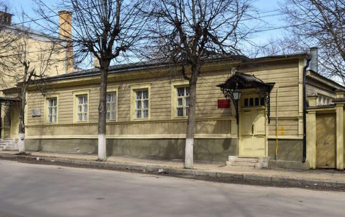 Dom-muzey-T.-N.-Granovskogo-700x441