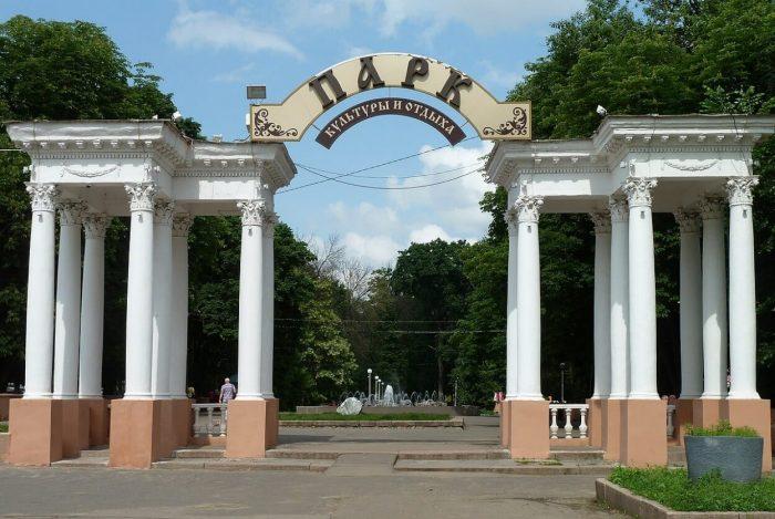 Gorodskoy-park-kultury-i-otdyha-700x469