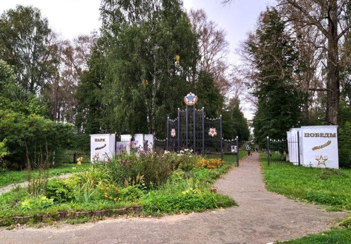 Kalyazinskiy-park-Pobedy-700x487
