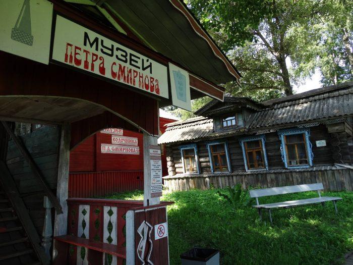 Muzey-Petra-Smirnova-700x525
