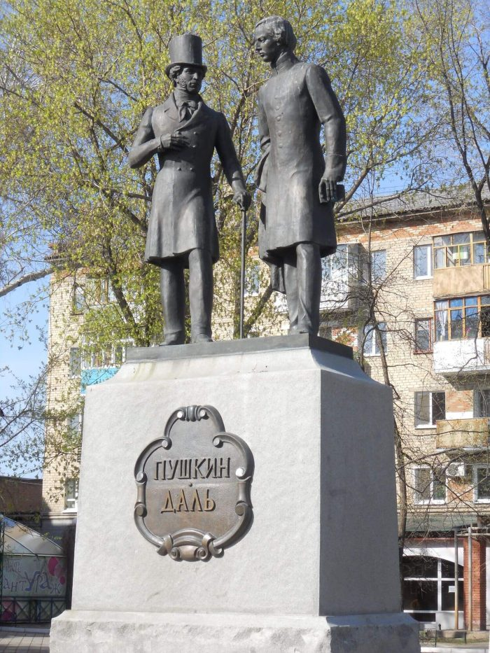 Pamyatnik-Pushkinu-i-Dalyu-700x933