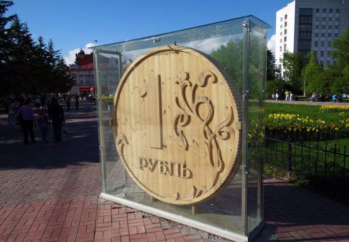 Pamyatnik-rublyu-700x486
