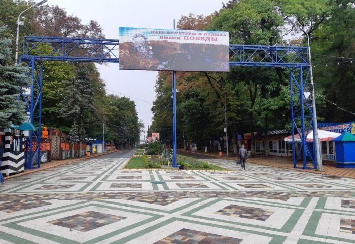 Park-Pobedy-700x482