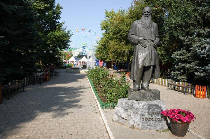 Park-Topolya-700x466