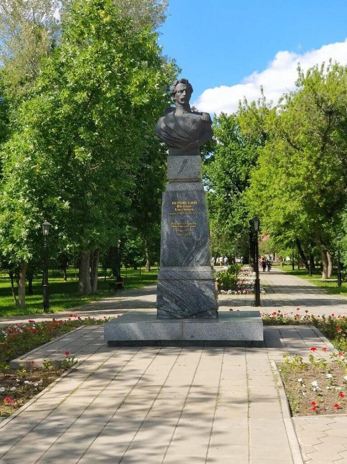Park-imeni-Perovskogo-700x936