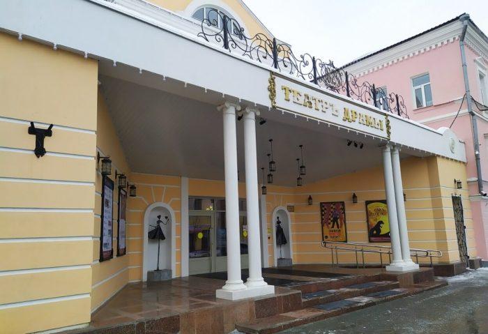 Rybinskiy-dramaticheskiy-teatr-700x479
