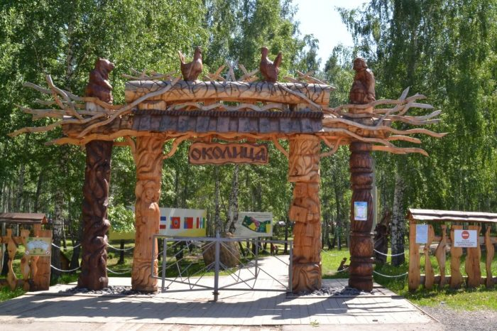Selskiy-park-Okolitsa-700x466
