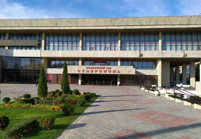 Stavropolskiy-Dvorets-kultury-i-sporta-700x485