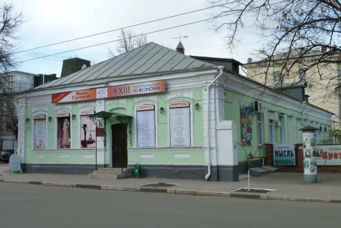 Teatr-Russkiy-stil-imeni-M.-M.-Bahtina-700x469