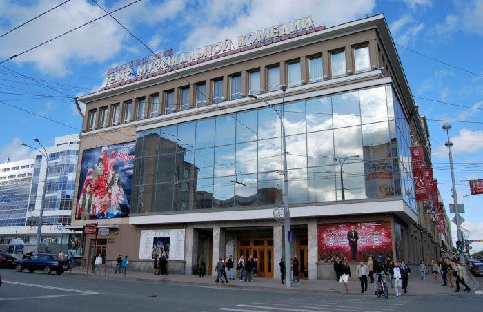 Teatr-muzykalnoy-komedii-700x452