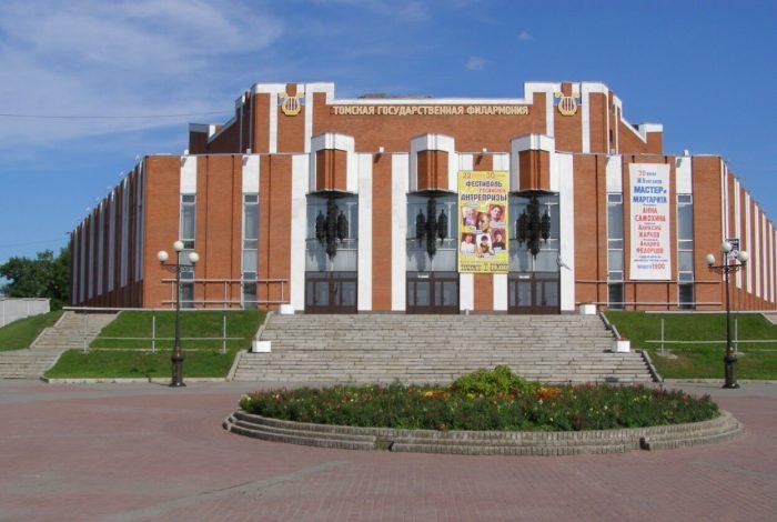 Tomskaya-filarmoniya-700x470